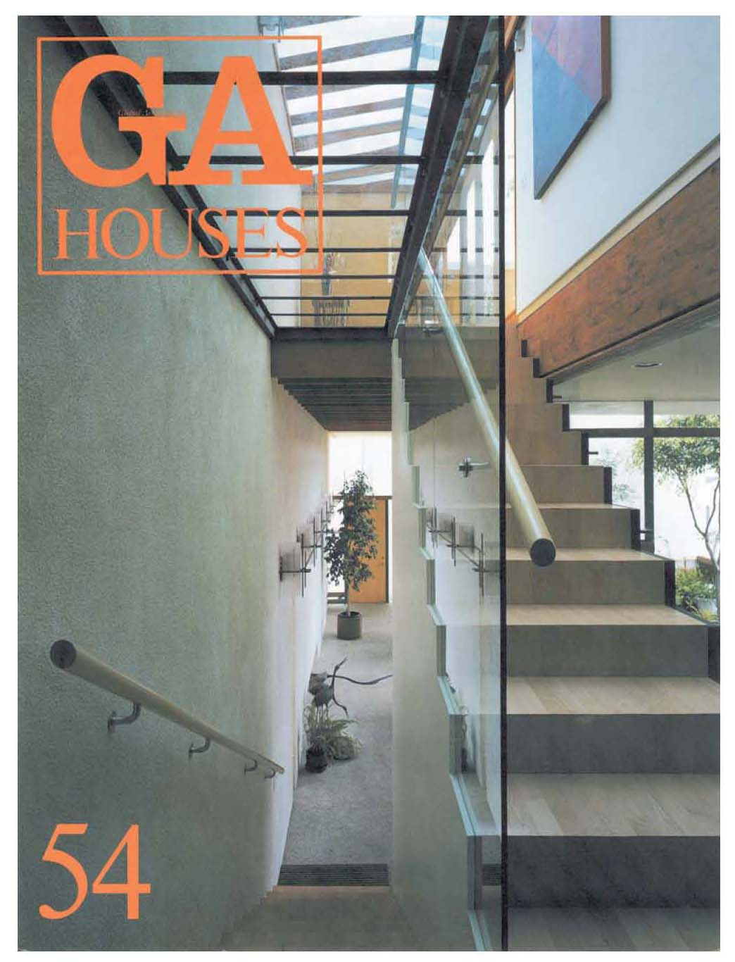 GA Houses 54 | Trotter House & Hogan Mayo House – featuring CHENG Design